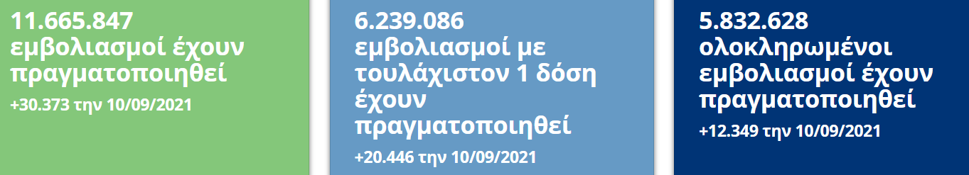 1631299507206.png