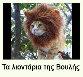 Name:  Antidoro_Photo13-02-2012.png Views: 495 Size:  98,9 KB