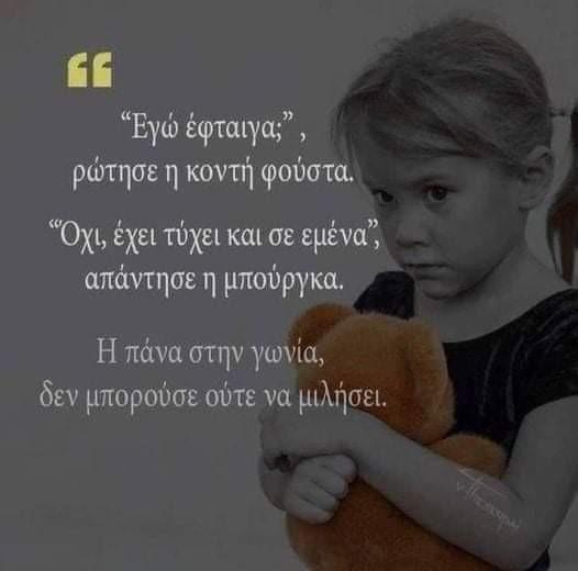FB_IMG_1611314874781.jpg