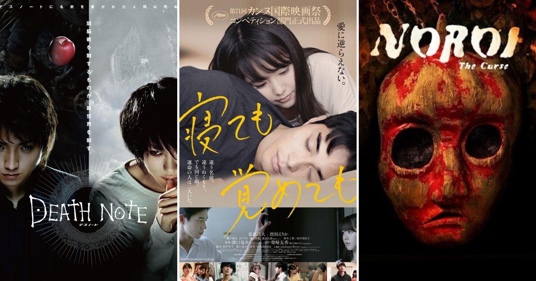 Japanese-Movies-Cover-Image.jpg