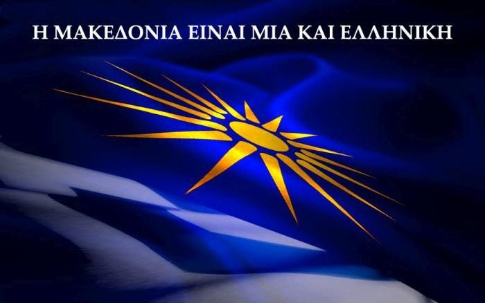 macedonia5.jpg