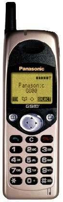 Πατήστε στην εικόνα για να τη δείτε σε μεγένθυνση  Όνομα:  Panasonic_G600__87342.jpg Εμφανίσεις:  81 Μέγεθος:  19,9 KB