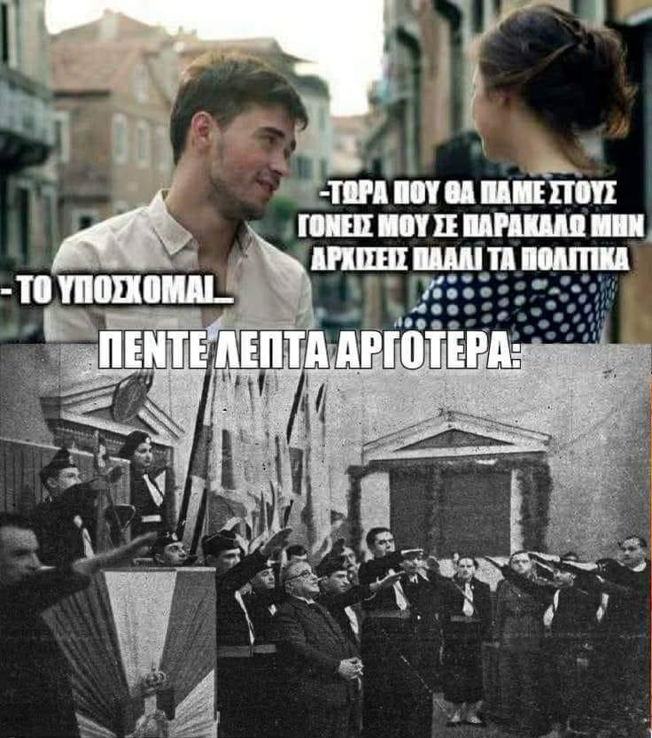 politika_goneis.jpg