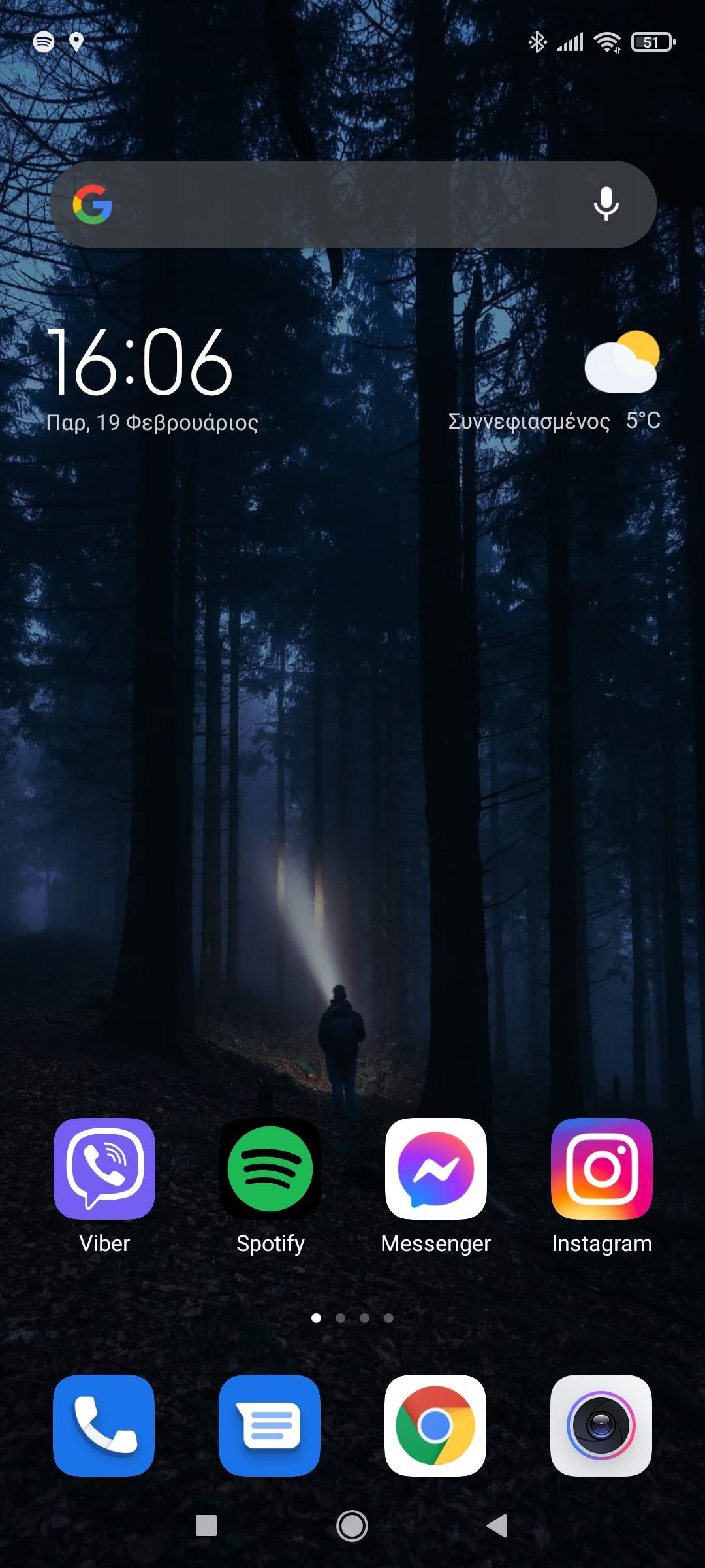 Screenshot_2021-02-19-16-06-40-574_com.miui.home.jpg