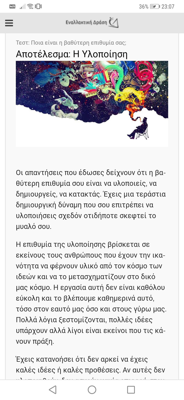 Screenshot_20210116_230745_com.android.chrome.jpg