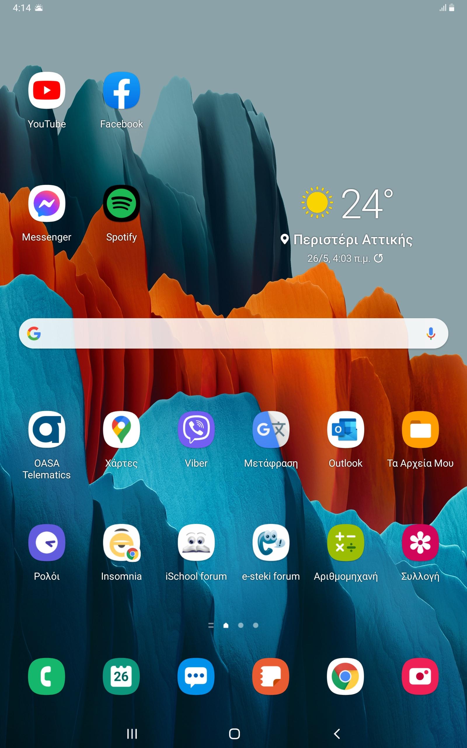 Screenshot_20210526-161440_One UI Home.jpg