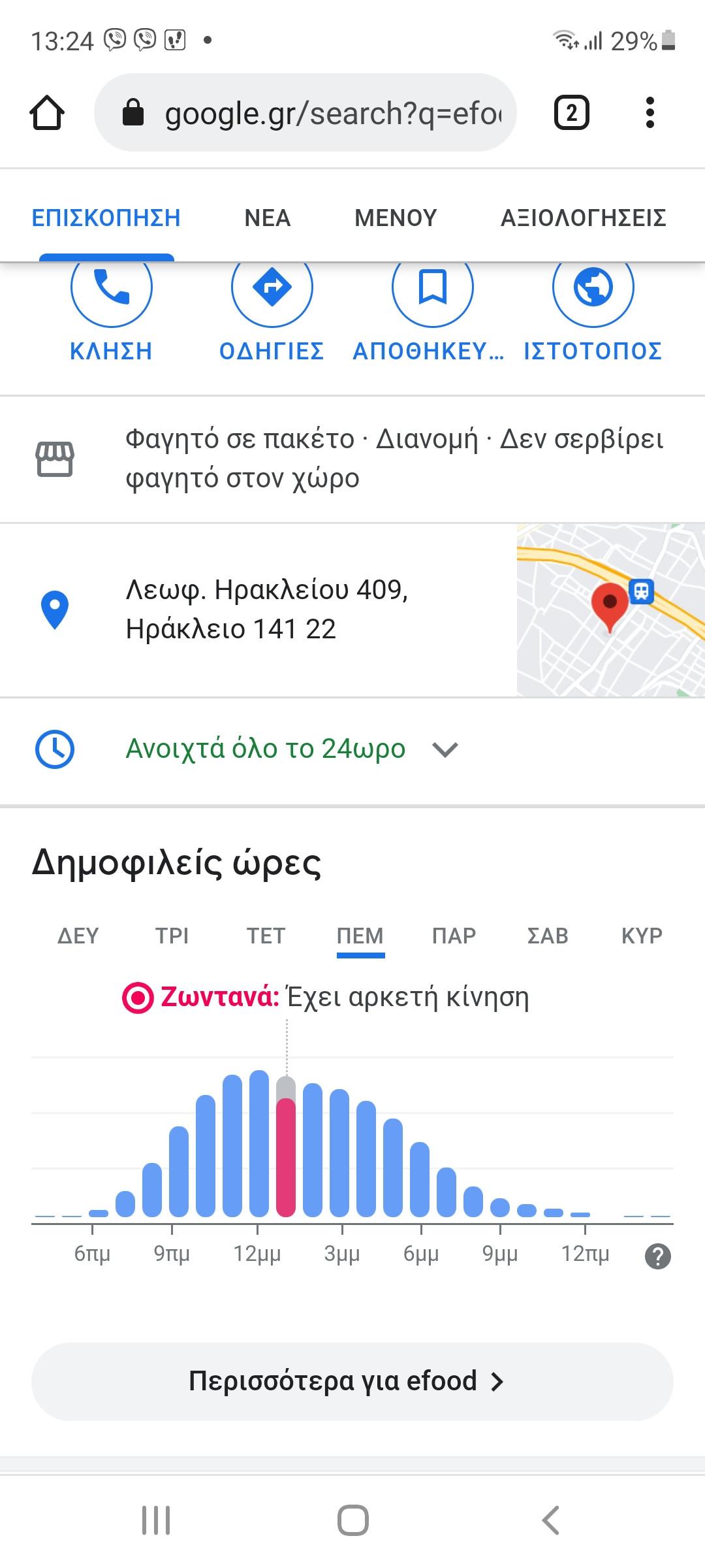Screenshot_20210923-132410_Chrome.jpg