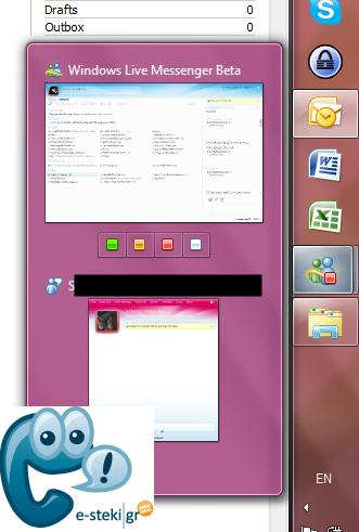 Πατήστε στην εικόνα για να τη δείτε σε μεγένθυνση  Όνομα:  WindowsLiveMessenger2010_5.png Εμφανίσεις:  193 Μέγεθος:  99,7 KB