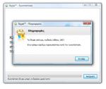 skype_1603.png