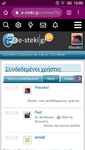 Screenshot_2020-02-04-16-00-19.png